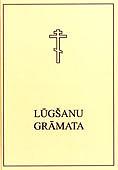 Lg-gramata